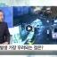 잇따른 지진 안전시스템 마련은?_[KTV/2016....